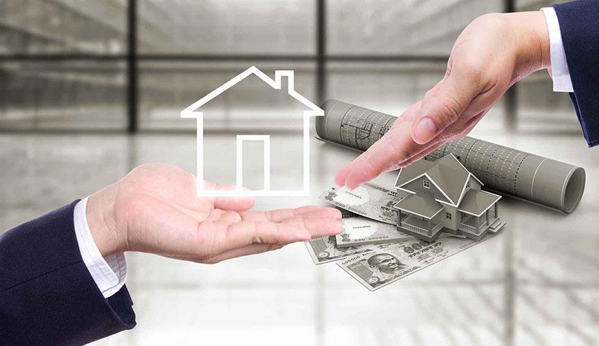 Если продаешь недвижимость в течение трех лет